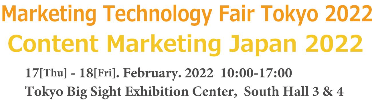 Marketing Technology Fair Tokyo 2022 / Content Marketing Japan 2022 17-18 February 2022 Tokyo Big Sight, Japan